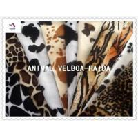 Buy cheap ANIMAL PRINTED VELBOA from wholesalers