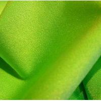 Buy cheap Swimwear Fabric Polyester/Lycra Fabric from wholesalers