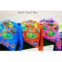 Buy cheap Beach Towel from wholesalers