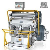 Buy cheap Hot Stamping Foil Cutting Machine ML-203 Creasing and Die Cutting Machine product