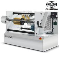 Buy cheap Hot Stamping Foil Cutting Machine Hot Stamping Foil Cutting Machine (Slitting & Rewinding) product