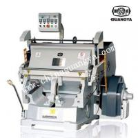 Buy cheap ML-1100+ Thermal Die Cutting Machine product