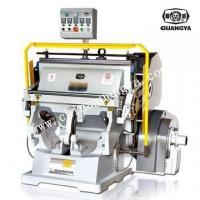 Buy cheap ML-203+ Thermal Die Cutting Machine product