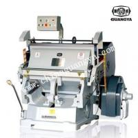 Buy cheap Hot Stamping Foil Cutting Machine ML-1200/1100 Creasing and Die Cutting Machine product