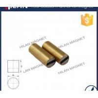 Buy cheap SmCo Pot Magnets product