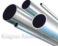 Buy cheap S.S.tube stainless steel weld tube from wholesalers