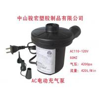 Buy cheap Electric Air Pump AC Electric Air Pump for Inflatables from wholesalers