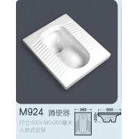 Buy cheap Ceramic series squatting pan from wholesalers