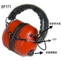 Buy cheap Hearing Protection Level-dependent Earmuff PEP171 from wholesalers