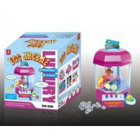 Buy cheap Vending machine toys egg capsule crane machine from wholesalers