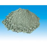 Buy cheap Magnesia ramming materials from wholesalers