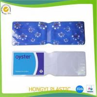 Buy cheap STATIONERY pvc oyster card holder from wholesalers