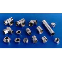 Buy cheap Brass Chrome Plated Fittings from wholesalers