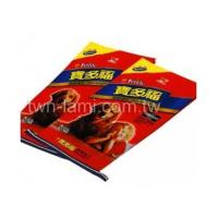 Buy cheap Optical Industry Multi-Wall Shipping Paper Bag from wholesalers