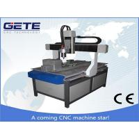 Buy cheap ATC stone cutting machine GTJ-4040 Jade CNC Router from wholesalers