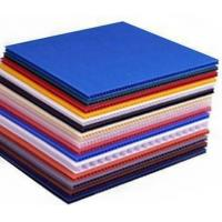 Buy cheap Hollow board、Hollow box Product name:NO.046 Twin-Wall Corrugated Plastic Sheet from wholesalers
