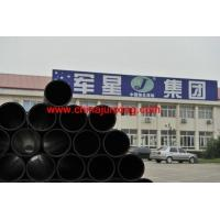 Buy cheap HDPE Potable Water Pressure Pipe from wholesalers