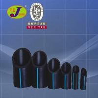 Buy cheap hdpe pipe pn10 from wholesalers