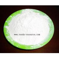Buy cheap Decolor agent Decolor agent for oil refining Decolor agent from wholesalers