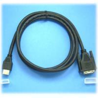 Buy cheap Cable series HDMI TO DVI HDMI-DVI-L-24 from wholesalers