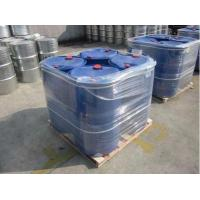 Buy cheap Esters tert-butyl acetate product