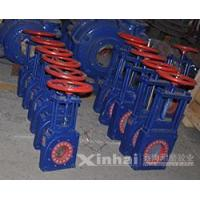 Buy cheap Wear-resistant Valve Knife gate valve from wholesalers