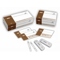 Buy cheap Tumor Markers from wholesalers