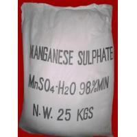 Agrochemicals and fertilizers Manganese Sulphate Manganese Sulphate