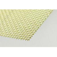 Buy cheap Copper Nickel Mesh Copper Mesh from wholesalers