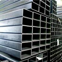 Buy cheap Galvanized Steel Rectangle Tube from wholesalers