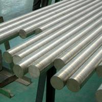 Buy cheap Cold Rolled Steel Round Bar from wholesalers