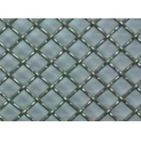 Buy cheap Stainless Steel Chain Link Wire Mesh from wholesalers