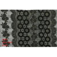 Buy cheap Cotton & Polyester Lace Fabrics Chemical Lace Fabric from wholesalers