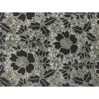 Buy cheap Cotton & Polyester Lace Fabrics Vintage Lace Fabric product