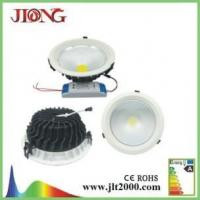 Buy cheap LED Downlight Led tube T5, 4W, 310mm from wholesalers