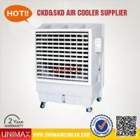 Buy cheap Evaporative air cooler CP-180 Indus... CP-180 Industrial Air Cooler from wholesalers