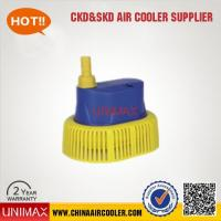 Buy cheap Air cooler accessory AIR COOLER SUBMERSIBLE PUMP from wholesalers