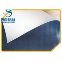 Buy cheap TPO Roofing Membrane from wholesalers