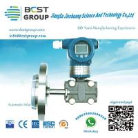 Buy cheap EJC-33 Flange Type Level Transmitter from wholesalers