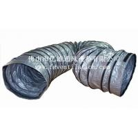 Buy cheap Ventilation ducting series insulated flexible duct from wholesalers