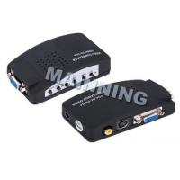 Buy cheap Fibre Patch tv to pc converter box TV TO PC CONVERTER from wholesalers