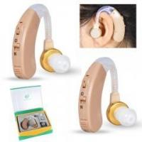 Buy cheap & Garden 1 Pair Mini Digital ITE Hearing Aids (in the Ear) Sound Amplifier + Batteries from wholesalers