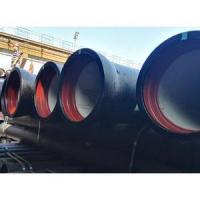 Buy cheap Iron Pipe Ductile Iron Pipe, 16 Inch, 6 Meters, C30 from wholesalers