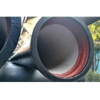 Buy cheap Iron Pipe Push On End Ductile Iron Pipe, C30, DN350, 6 Meter from wholesalers