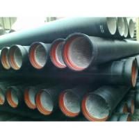 Buy cheap Iron Pipe T Joint Ductile Iron Pipe, DN400, K9, 6m from wholesalers