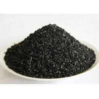 Buy cheap Coal Based Activated Carbon for Solvent Recovery Use from wholesalers