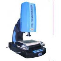Buy cheap High Sharpness Furniture Testing Machines , Industrial Optical Measuring Machine product
