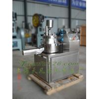 Buy cheap TDP-5 Tablet Press from wholesalers