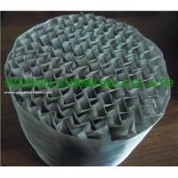 Buy cheap Metallic Column Packing Wire Gauze Packing Wire Gauze Packing from wholesalers