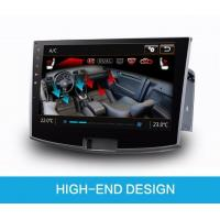 Buy cheap Universal car navigation system new product 10.2inch car dvd navigation map from wholesalers